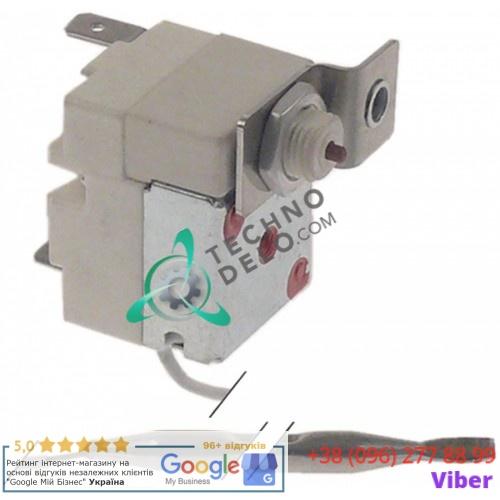 Термостат защитный Campini 124°C 1CO 0HA200 20198 посудомоечной машины Adler, Electrolux и др.