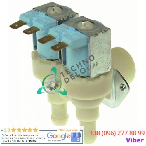 Клапан электромагнитный TP двойной 23498 (0,6 л/мин 230V) льдогенератора Brema, Electrolux, NTF, Fagor и др.