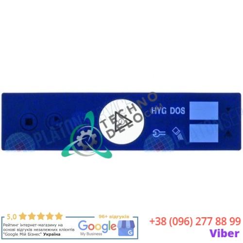 Стикер 187x45 мм обозначения кнопок панели управления посудомоечной машины Hobart AM900-10N, AM900-90 и др.