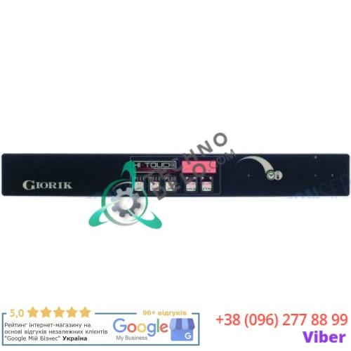 Стикер 547x67мм 2012890 обозначения кнопок панели управления гриля саламандрового Giorik SH560P