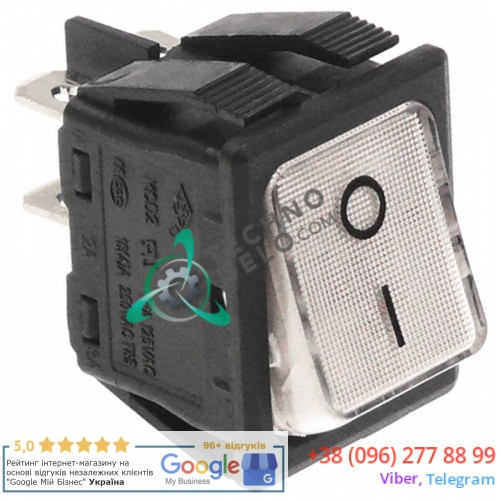 Переключатель 0-I 2NO 250V 16A IP65 050491 081679 18262 для Electrolux, IARP, Prismafood, Sirman, Hendi и др.