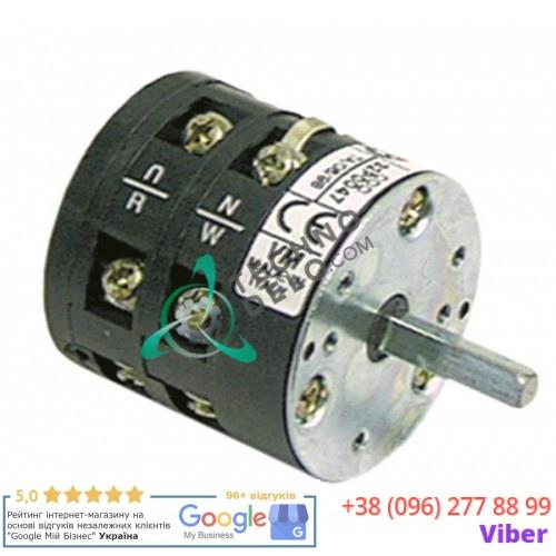 Выключатель 232.345111 sP service