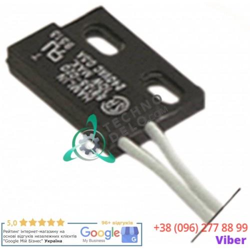 Выключатель электромагнитный 0,04А/250В 5003075 для печей Convotherm, Electrolux, Hobart, Zanussi