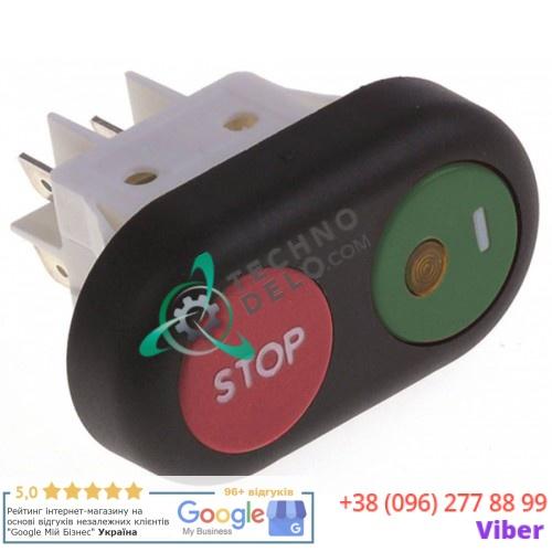 Кнопка Вкл/Выкл 306 30x22мм 250V 16A для слайсера RGV, Beckers, Mastro и др.