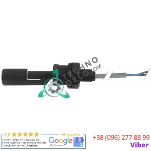 Выключатель поплавковый 1NO/1NC L98мм 250В 120358 049478 для Electrolux, Hoonved, Zanussi и др.