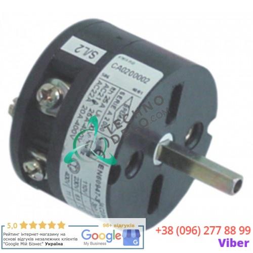 Выключатель поворотный Bremas A2000 0-1 600В 25A 7633306 для BEZZERA и др.