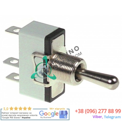 Выключатель рычажный 232.346517 sP service