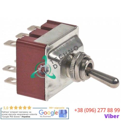 Выключатель рычажный 232.346530 sP service