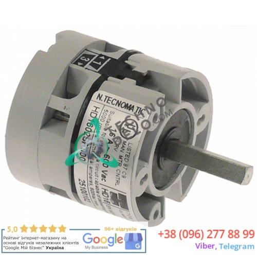 Выключатель Tecnomatic HD1602R000 0-1 600V 16A ось 5x5мм 25100102 для Elframo, Komel, MBM и др.