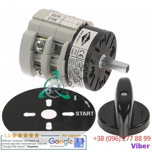 Выключатель Bremas CS0178293 0-1 400V 20A ось 5x5мм S000INA13 для кофемолки Mazzer и др.