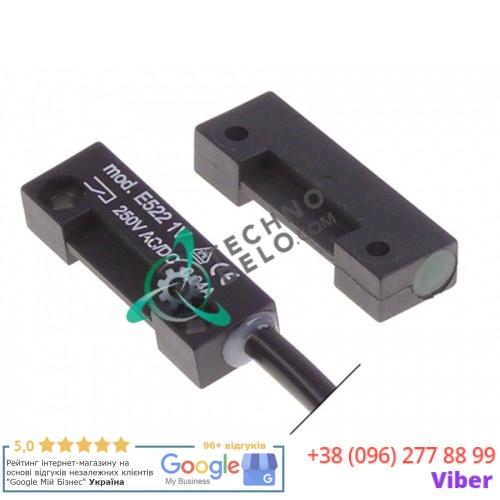 Выключатель электромагнит 232.347109 sP service