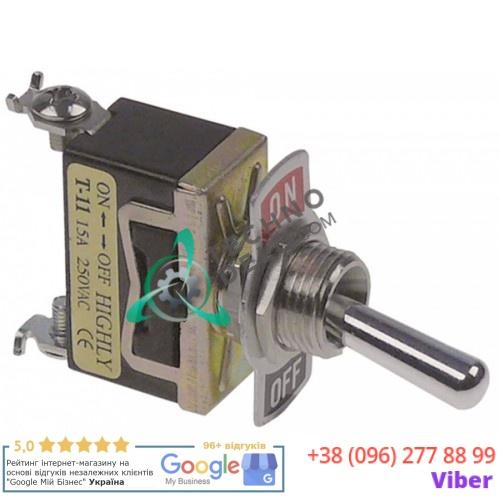 Выключатель рычажный 232.347340 sP service