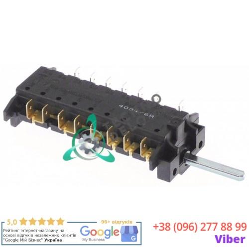 Переключатель 16A 250V max 150°C 0-2 позиции Smeg Alfa 135/41/42/43/31 811730241, 811730383