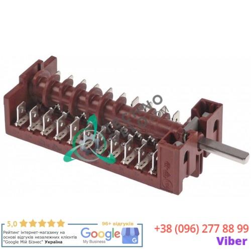 Пакетный переключатель 0C9725 16А 4 положения для плиты электрической Zanussi/Electrolux 168009