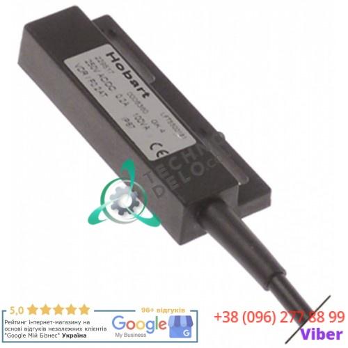 Выключатель электромагнитный 229517 80x30мм 1NO 250В 0,2А 100Вт посудомоечной машины Hobart и др.
