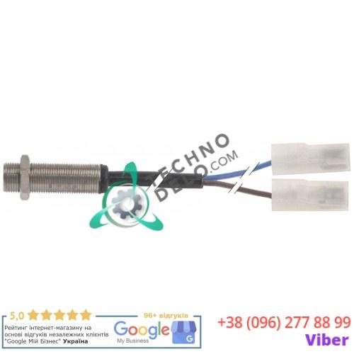 Выключатель электромагнит 232.347936 sP service