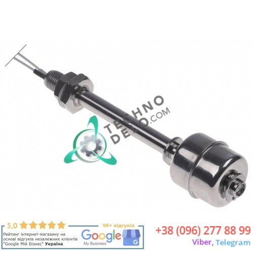 Выключатель поплавковый 0220114 1/8 1NC/Temp L110мм вакуумного упаковщика Henkelman DT