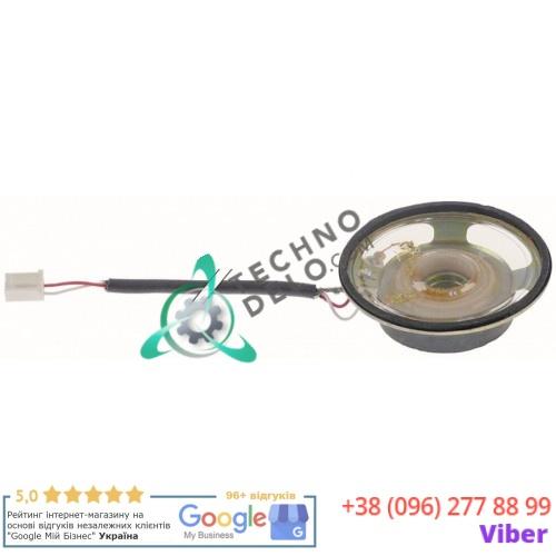 Динамик 0.5W AA11-9904 для Retigo