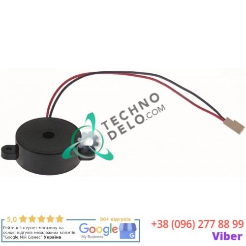 Сигнализатор zip-353000/original parts service
