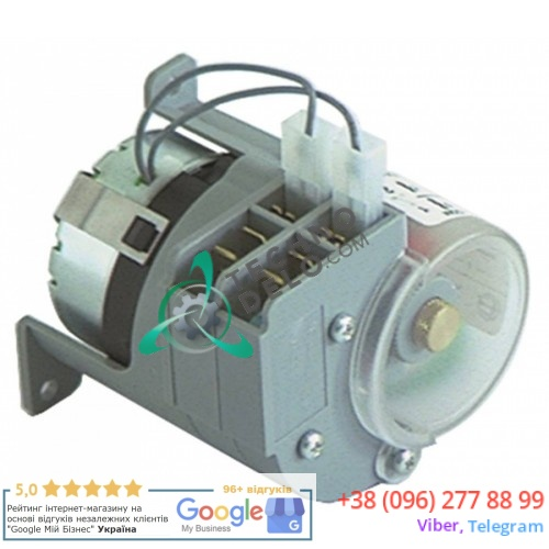 Таймер разморозки CDC 13102 для Electrolux, Mondial и др.