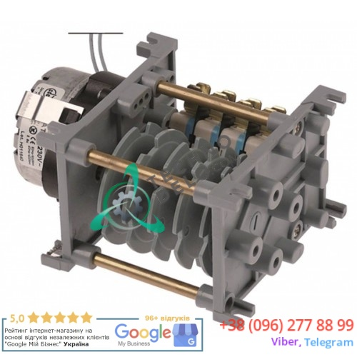 Таймер-программатор CDC 4905 230В 12 минут 5 камер 0300803 300803 посудомоечной машины Lamber L21 UL/L20/DSP2 и др.