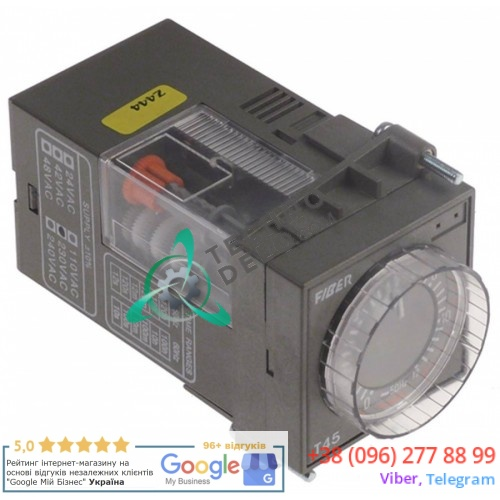 Реле времени Fiber T45 2CO диапазон 0с - 120ч 230VAC 5/2A 25408 для HOONVED ED600-95, ED700, ED700-90 и др.