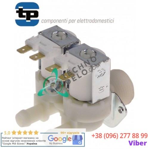 Клапан электромагнитный двойной 230В DN10 TP 33D3250 15098 P255001000 Fagor / универсальный