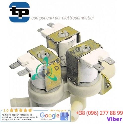 Соленоид (клапан) тройной 230VAC EMUA3C04/5011000 Coven, Convotherm, Zanussi и др.