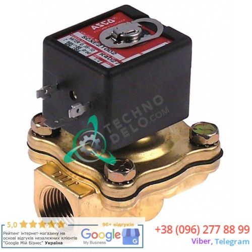 Клапан электромагнитный Asco 1/2 L69мм 400325-110 230VAC 0113246 для Meiko