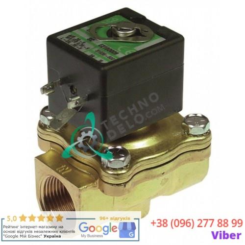 Клапан электромагнитный Asco 210 3/4 L71мм 400425-117 230VAC