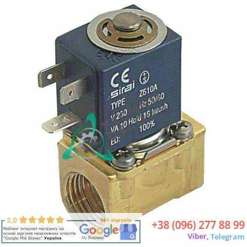 "Клапан электромагнитный Sirai L140-B Z610A (1/2"" L-41мм 230VAC) 9V8246 для Elframo, Fabar, Komel, Sammic и др."