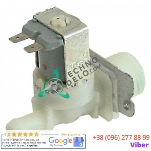 Клапан электромагнитный TP 16 л/мин 927242 CEEV124 058996 для Colged, Elettrobar, Hoonved и др.