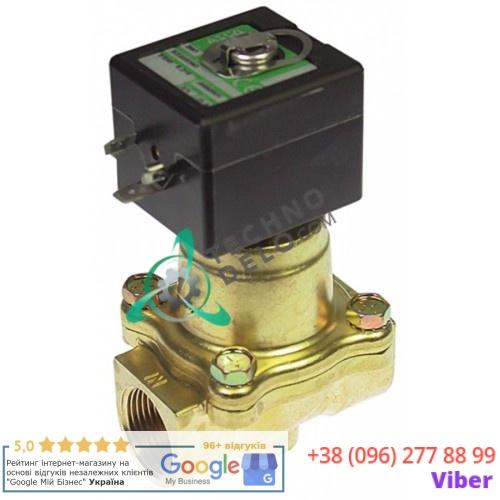 Клапан электромагнитный Asco серия 222 3/4 L70мм 230VAC вода/пар