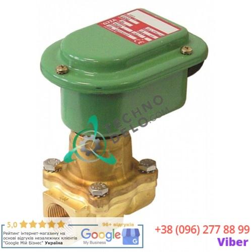 Клапан электромагнитный Asco 222 3/4 L72мм 230VAC 400426-117 для Hobart AM-600/AMX/AUX-E и др.