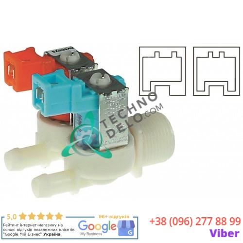 Клапан двойной Eaton (Invensys) 230VAC 3/4 d-11.5мм для Electrolux, Rational (арт. 3002.0330)