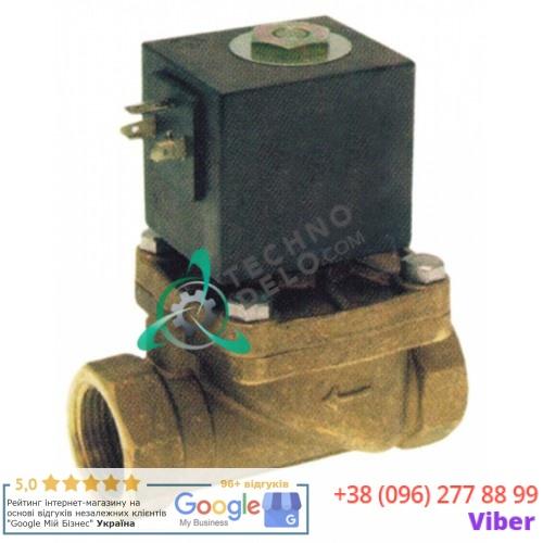 Клапан электромагнитный Sirai L153-D L105мм Z914A 230VAC 33D0560 для Angelo Po, Charvet, Firex, Mareno и др.