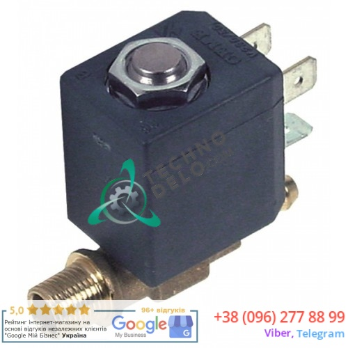 Клапан электромагнитный CEME 1/8 230VAC 23896 813050070 печи Smeg