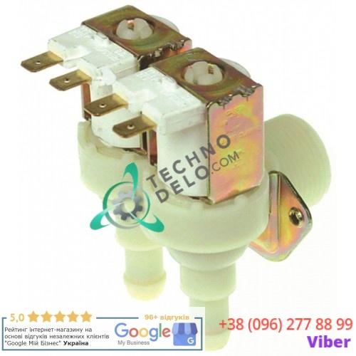 Клапан электромагнитный TP (соленоид) 2,5 л/мин K01195 льдогенератора Kastel