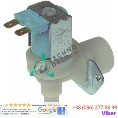 Клапан электромагнитный TP 230В 0,5 л/мин N23497 для льдогенератора Brema, Electrolux, NTF и др.