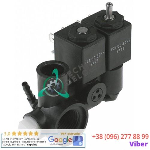 Блок-соленоид 24V VA12 0900833 вакуумного упаковщика Henkelman Jumbo 42, Cookmax, Allpax и др.