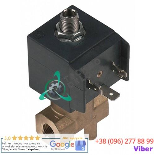 Клапан электромагнитный CEME 24VAC 1/8 L35мм 0280010 для Henkelman, Allpax и др.