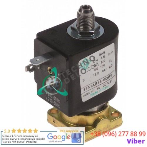 Клапан электромагнитный ODE 230VAC ADA фланец 32x32мм A1900003 для BFC, Fiorenzato, Grimac и др.