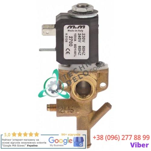 Клапан электромагнитный M&M 2700 230VAC 1/4 d10/6мм кофемашины Bravilor Bonamat