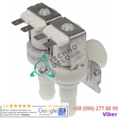 Клапан электромагнитный двойной Elbi 24В 3/4 d12мм для Angelo Po, Meiko, Winterhalter и др.