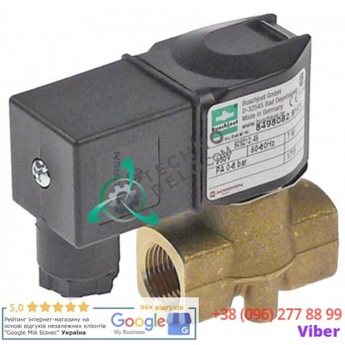 Клапан электромагнитный водяной 505212.11 505212.45 для расстоечных шкафов MIWE