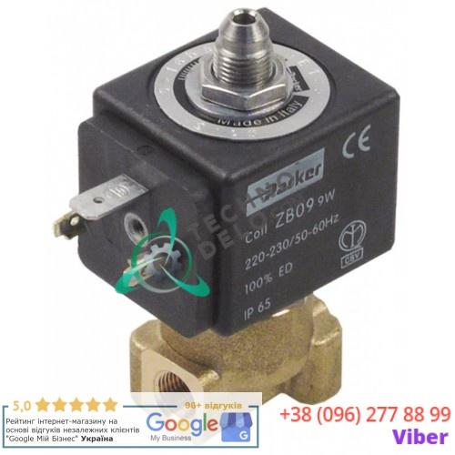 Клапан электромагнитный Parker 1/8 L30мм ZB09 230VAC 9Вт 7702311 для кофемашины Bezzera