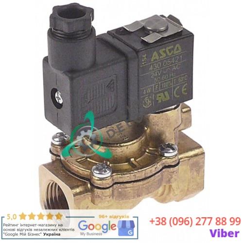 Клапан электромагнитный ASCO E238C 927148 DEV23 для Colged, Elettrobar, Eurotec и др.