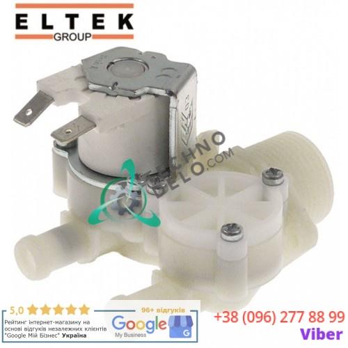 Соленоид двойной Eltek (клапан с одной катушкой) 2DR027 льдогенератора Migel