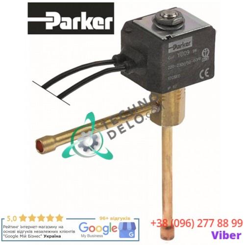 Клапан электромагнитный Parker 230В d6мм 1RF185 льдогенератора Migel KL101/KP90/KX131 и др.
