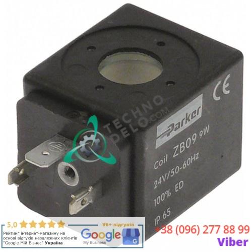 Катушка электромагнитная Parker тип ZB09 (24V / 9W) для соленоидного клапана